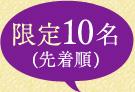 名古屋近郊でハーブと有機野菜の菜園づくりをする「ポタジェコース」は限定10名募集