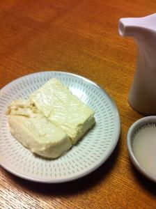 ■豆腐みそ漬け