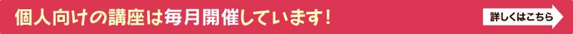 名古屋近郊の日進市で団体向けのダンボールコンポスト講座