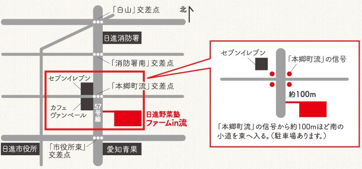 名古屋近郊の有機野菜農園の地図