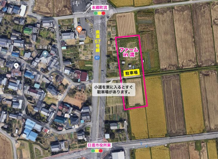 map-nagare